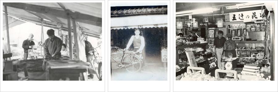 五辻の昆布 過去の写真