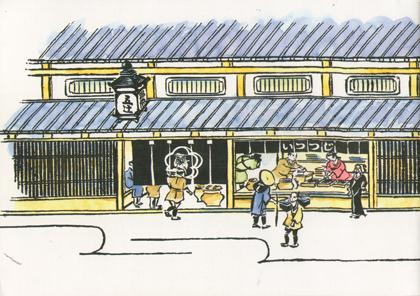 五辻の昆布 店舗イラスト