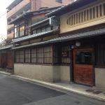 京都夏の旅が始まっていますよ!