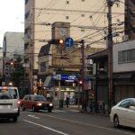 意外?京都の建築