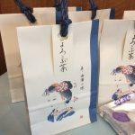 新商品!「よろこぶ茶~京都ver・かわいいver~」